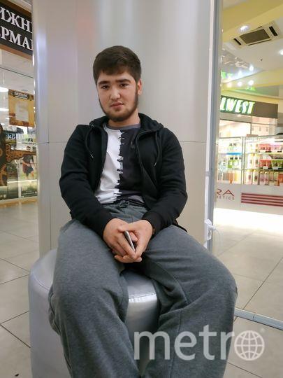 "Ассад, 20 лет, бариста. Фото Наталья Сидоровская, ""Metro"""