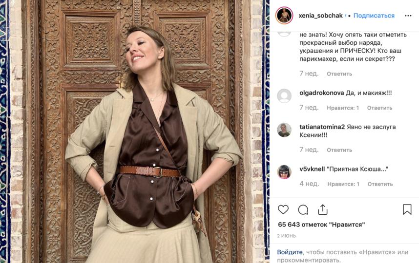 Ксения Собчак. Фото скриншот с официальной странички Ксении Собчак в Instagram