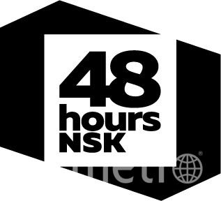 Открытие фестиваля «48 часов Новосибирск» состоится в ЦК19, 13 сентября, в 18:00. Фото https://vk.com/48hoursnsk