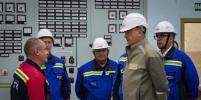 Годовая программа ремонта оборудования ТЭЦ выполнена на 80%