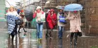 Синоптики предупредили москвичей о первых заморозках