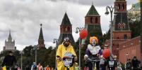 В московском велофестивале приняли участие почти 30 тысяч человек