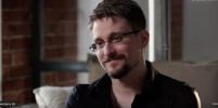 Россия – одна из самых красивых стран мира: Эдвард Сноуден готовится выпустить книгу