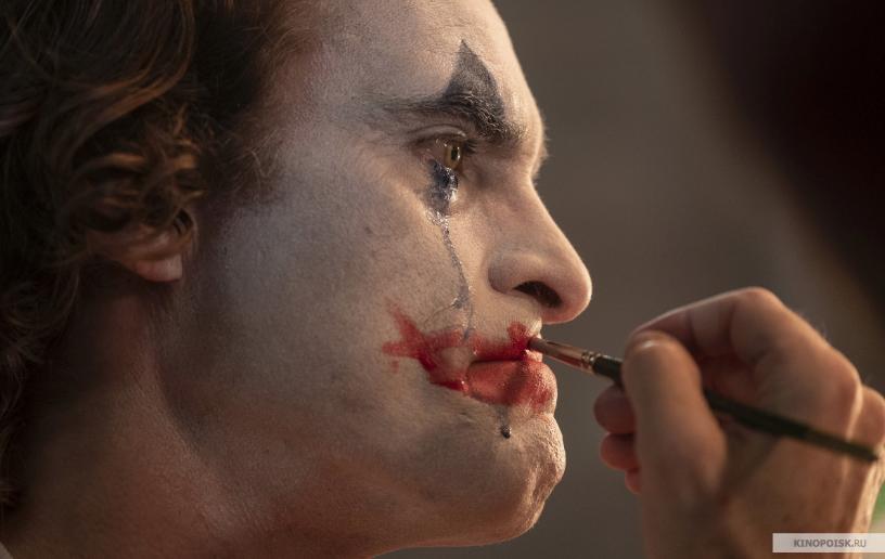 """Кадр из фильма """"Джокер"""". Фото Каро-Премьер"""