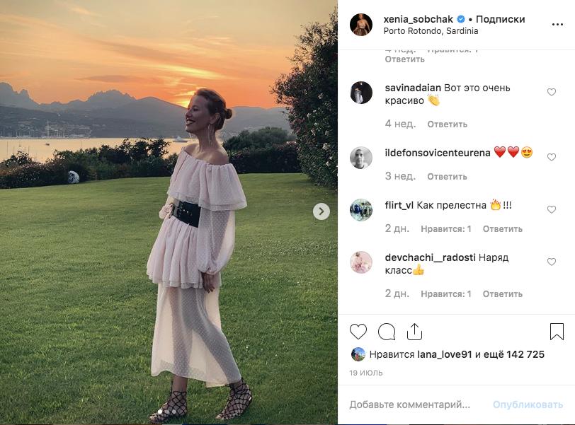 Ксения Собчак. Фото скриншот со странички Ксении Собчак в Instagram