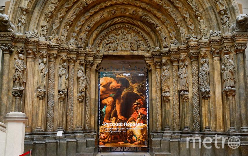 В Москве откроется выставка работ фламандского живописца Якоба Йорданса. Фото Василий Кузьмичёнок