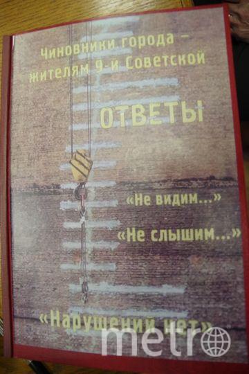 Книга, подаренная библиотеке. Фото предоставлено активистами