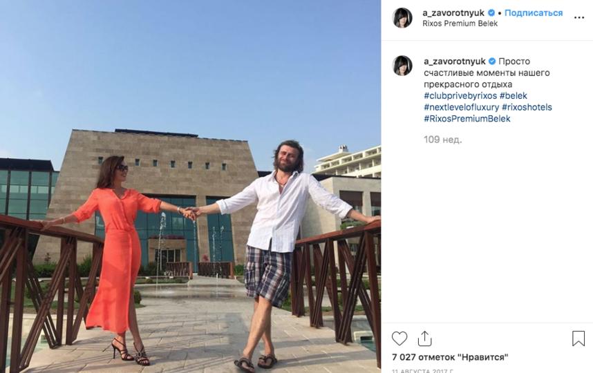 Анастасия Заворотнюк с мужем Петром Чернышовым. Фото скриншот https://www.instagram.com/a_zavorotnyuk/?hl=ru