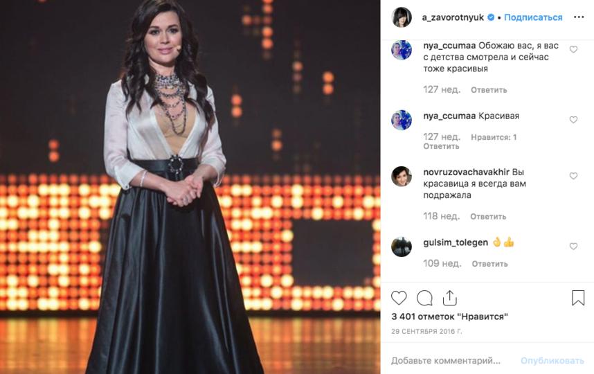 Анастасия Заворотнюк. Фото скриншот https://www.instagram.com/a_zavorotnyuk/?hl=ru