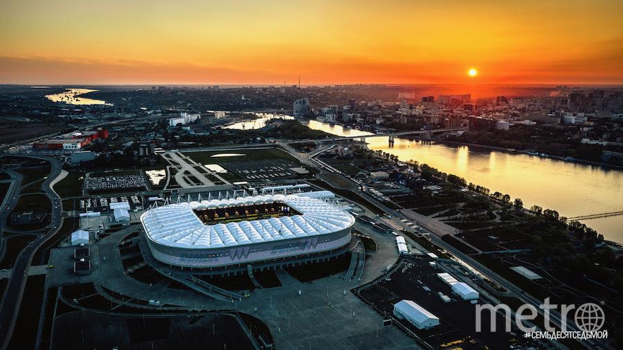 """Стадион """"Ростова"""" эффектно смотрится на закате. Фото Телеграм-канал #СемьдесятСедьмой"""