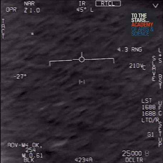 Кадры видео ВМС США. Фото Скриншот Youtube