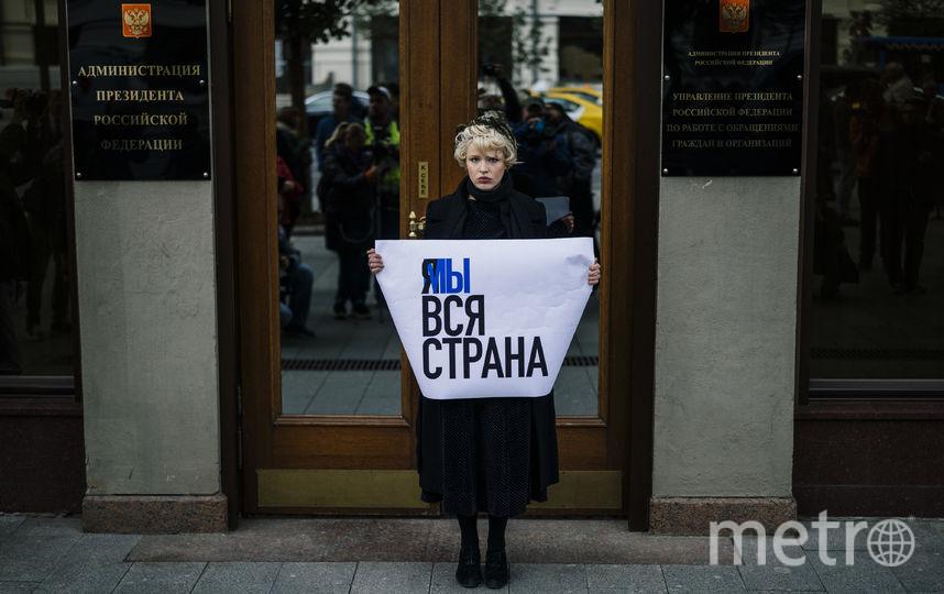 Пикет в поддержку актёра Павла Устинова. Фото AFP