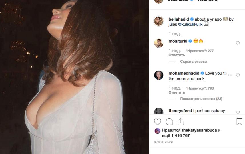 "Белла Хадид, фотоархив. Фото скриншот https://www.instagram.com/bellahadid/, ""Metro"""