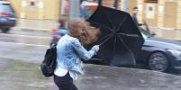 В столице Сибири объявили штормовое предупреждение