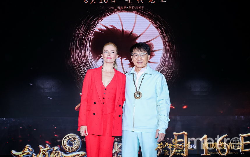 """Анна Чурина и Джеки Чан, актеры фильма """"Тайна печати дракона"""". Фото Предоставлено PR-группой фильма, """"Metro"""""""