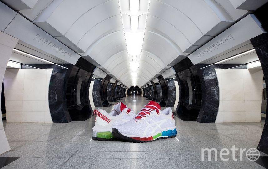 """Московское метро выпустит лимитированную модель кроссовок. Фото предоставлено пресс-службой, """"Metro"""""""