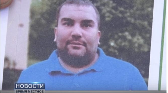 Мужчина пропал 16 сентября. Нашли его 18 сентября. Фото скриншот: vk.com/localtime26
