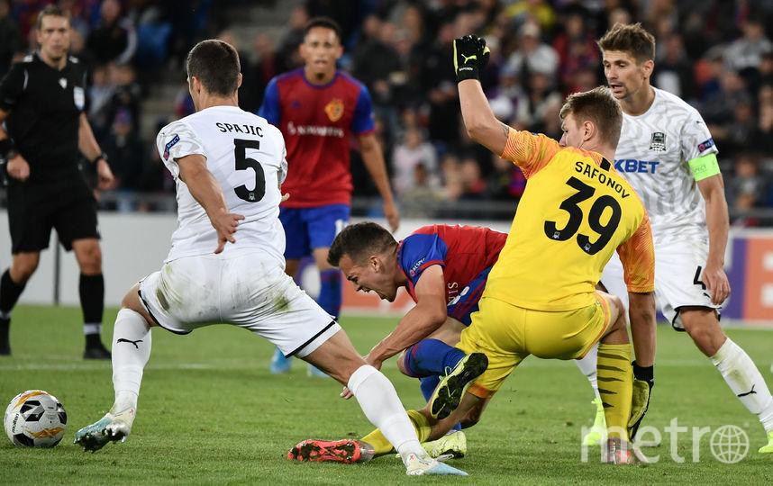 "Матч ""Базель"" – ""Краснодар"". Фото AFP"
