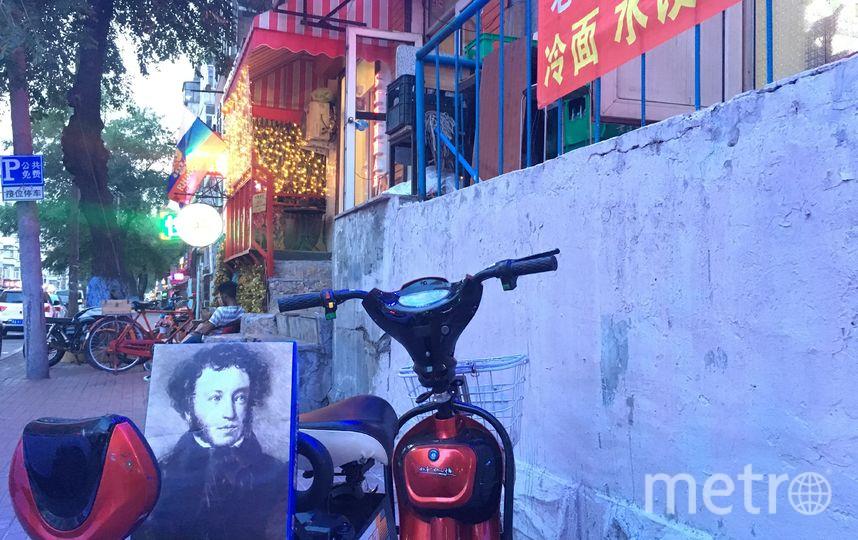 """Пушкин в Китае. Фото Феодосий Ячменев, """"Metro"""""""