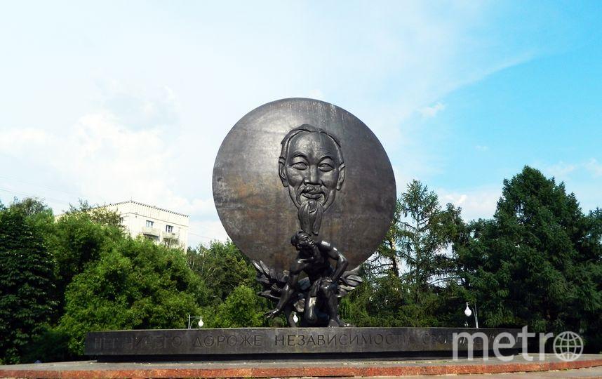 """Памятник в Москве. Фото """"Metro"""""""