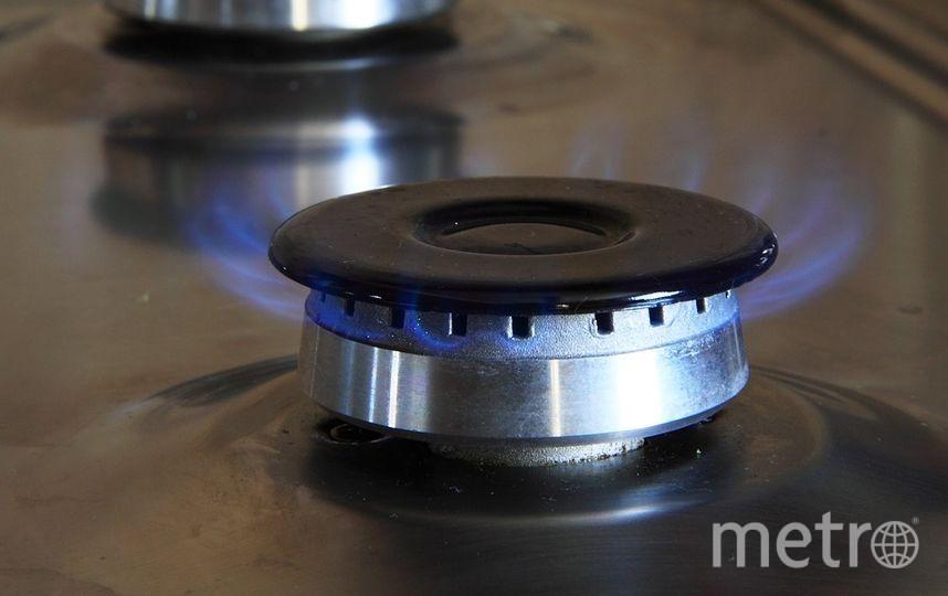 Украина назвала условия закупки газа в России. Фото pixabay.com