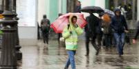 В Гидрометцентре рассказали, когда в Москву вернётся ясная погода