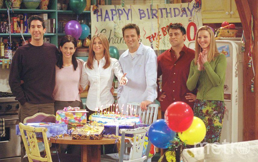 """Культовый сериал """"Друзья"""" отмечает своё 25-летие. Фото Getty"""