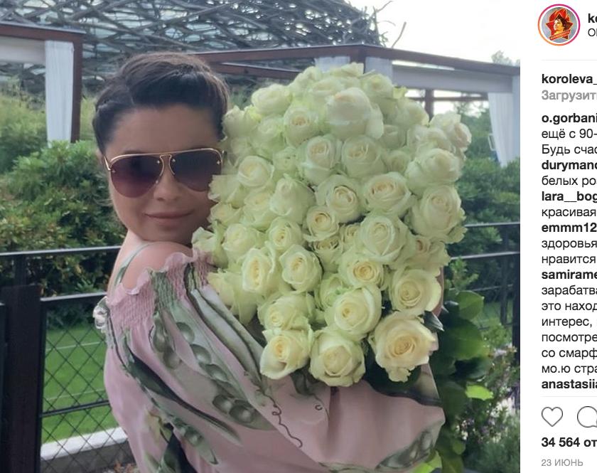 "Наташа Королева, фотоархив. Фото скриншот https://www.instagram.com/koroleva__star/, ""Metro"""
