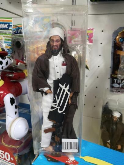 Необычную игрушку обнаружили житеи Ставрополя. Фото https://twitter.com/nina_ninysha/status/1175443479511670784