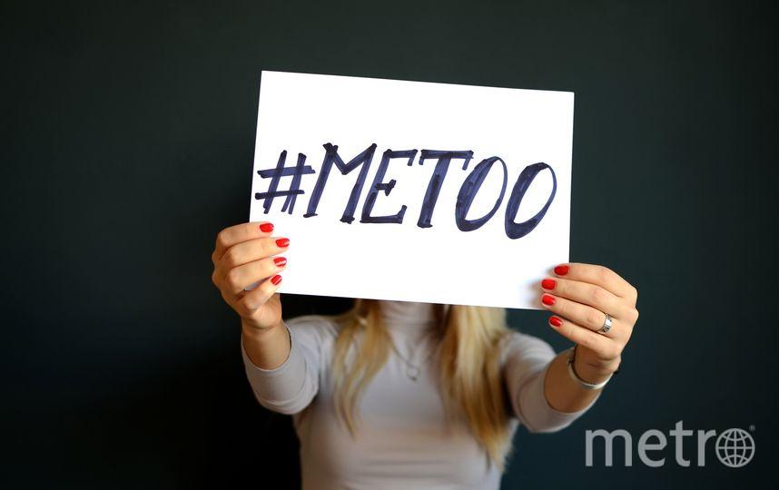 В Южной Корее растёт число молодых людей, выказывающих своё неприятие современных феминистических взглядов. Фото pixabay.com