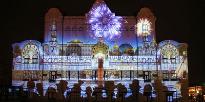 Столичный театр превратился в сказку: как в Москве проходит