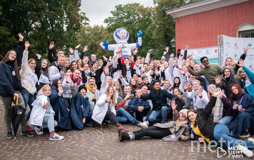 Парад Российского студенчества.
