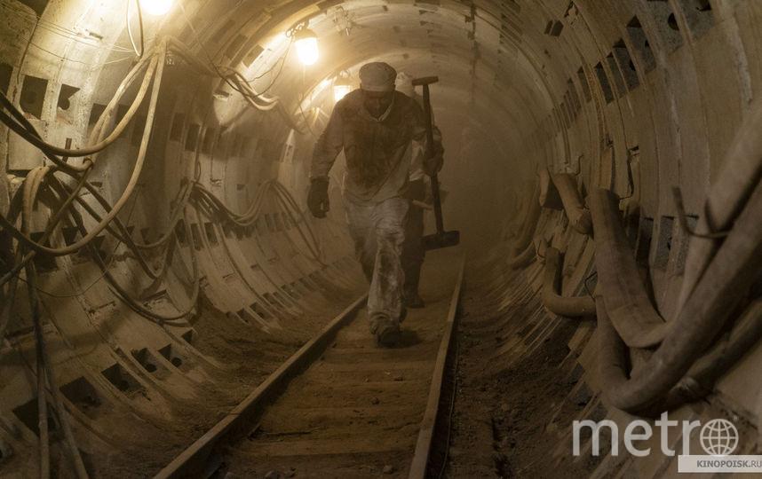 """Кадр из сериала """"Чернобыль"""". Фото kinopoisk.ru"""