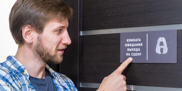 Андрей Аладьин.