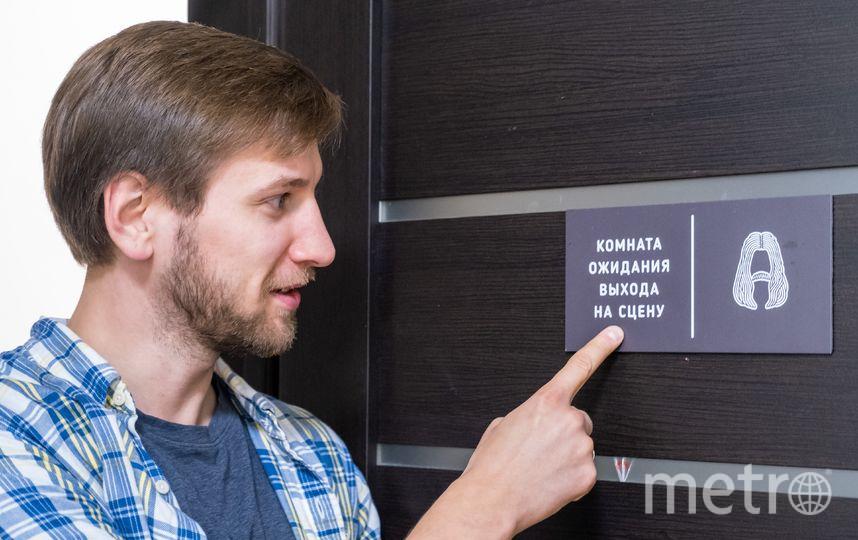 "Андрей Аладьин. Фото Алена Бобрович, ""Metro"""