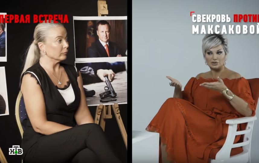 Светлана Макеенко и Мария Максакова. Фото Скриншот Youtube