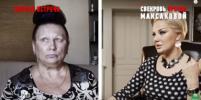 Мария Максакова рассказала, почему не пускает к сыну мать Вороненкова