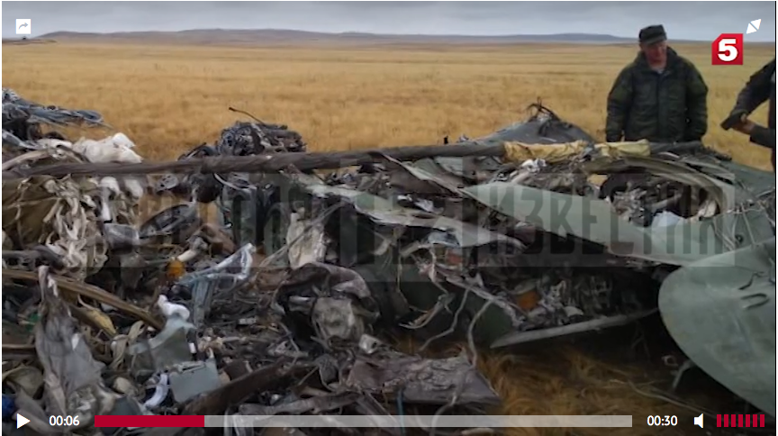 "Фото разбившихся машин. Фото  5-tv.ru, ""Metro"""