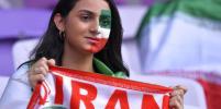 Власти Ирана разрешат женщинам посещать футбольные матчи чемпионата мира ФИФА