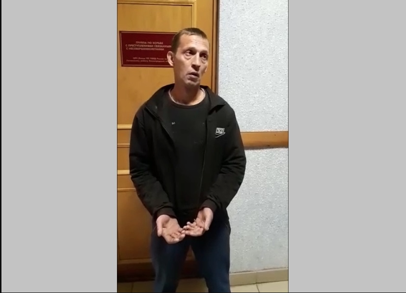 Подозреваемый задержан. Фото 78.мвд.рф