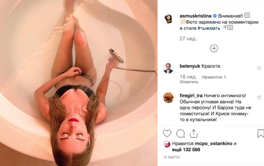 "Кристина Асмус, фотоархив. Фото скриншот www.instagram.com/asmuskristina/, ""Metro"""