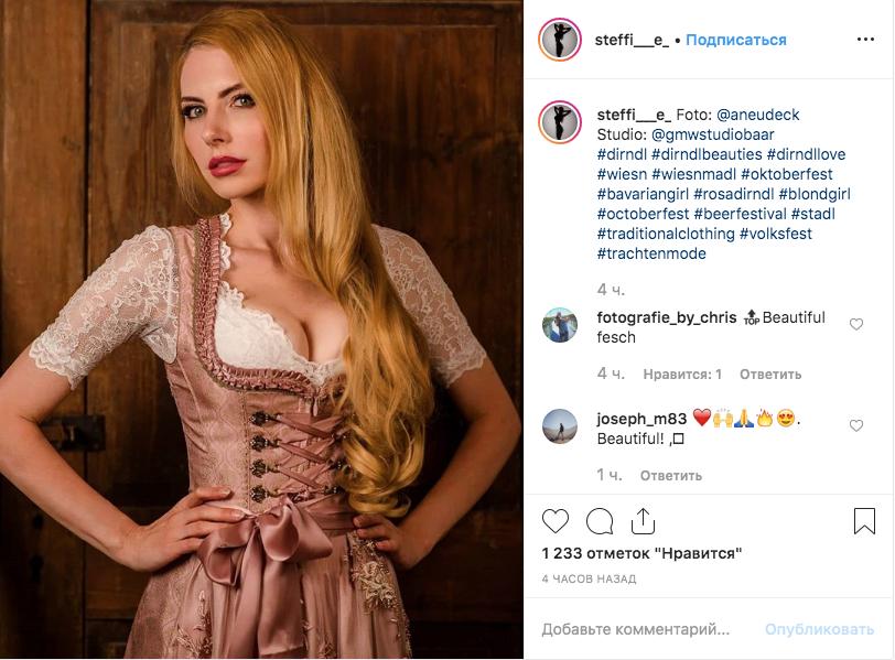 """""""Октоберфест-2019"""" в самом разгаре. Фото скриншот https://www.instagram.com/p/B2yOilAiN2k/"""