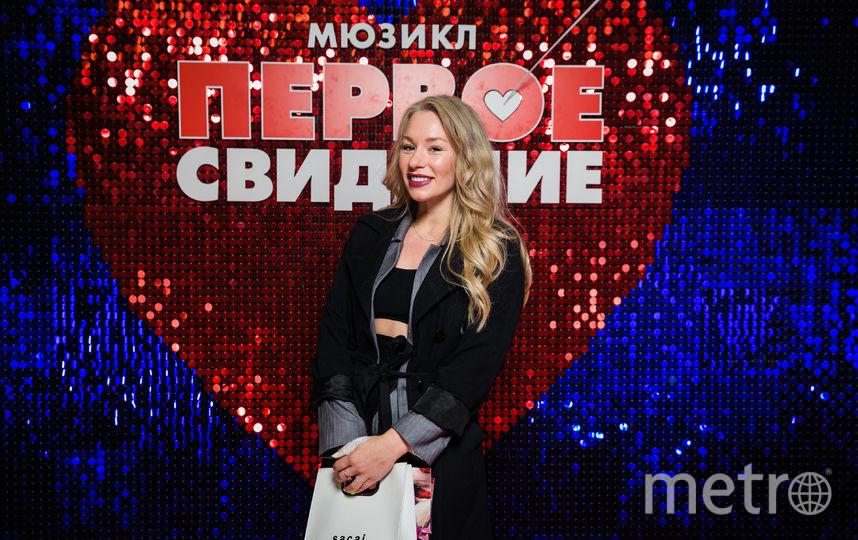 "Блогер Женя Искандарова. Фото пресс-служба театра., ""Metro"""