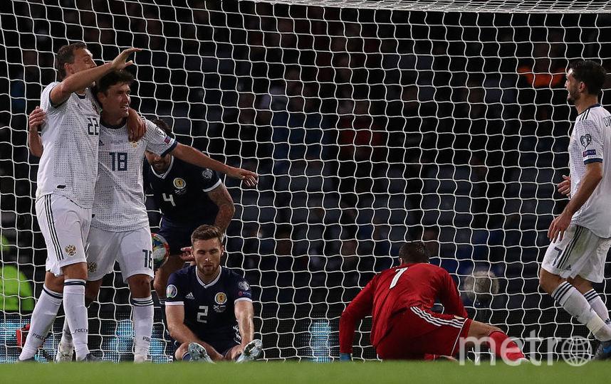 УЕФА не имеет претензий к РФС. Победив в Глазго, сборная России на шаг приблизилась к Евро-2020. Фото Getty