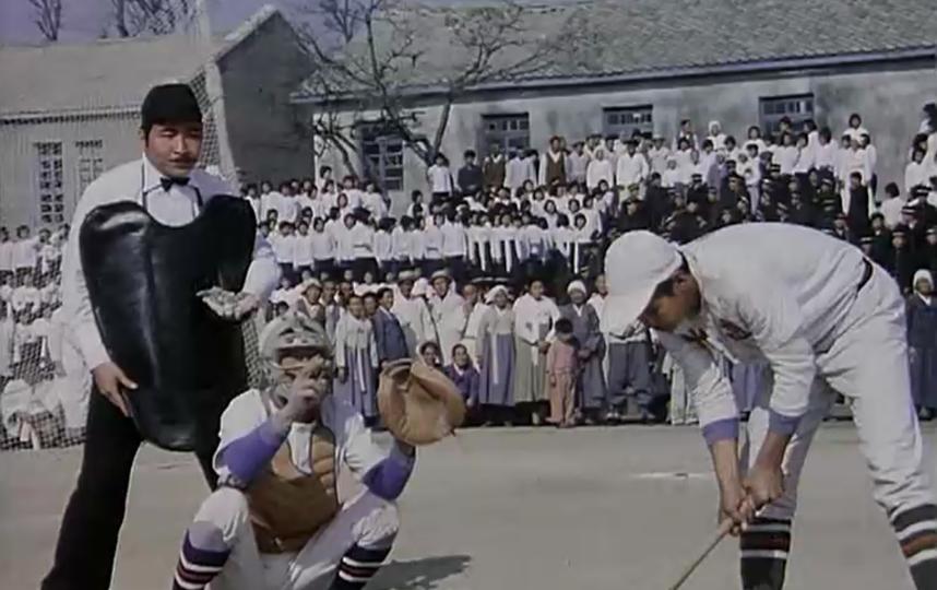 """Кадры из фильма """"Зовёт Кванчжу""""."""