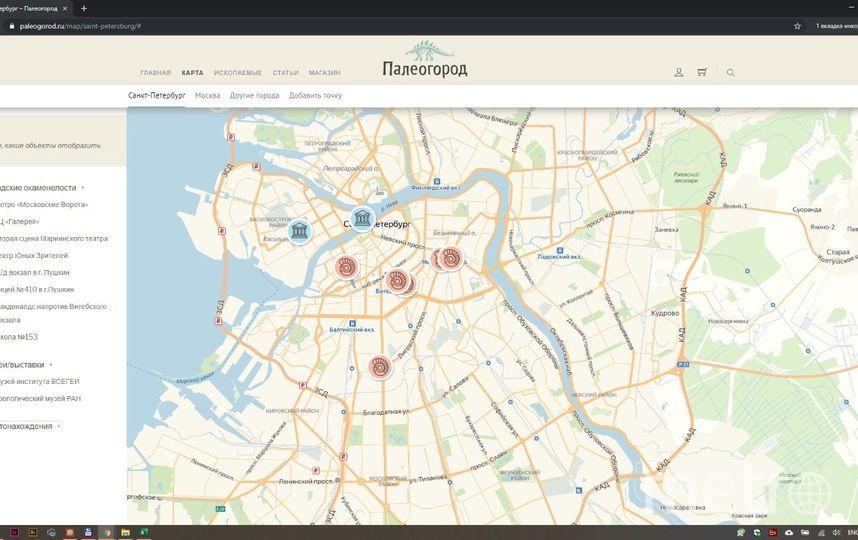 """Так выглядит карта «Палеогорода». На неё уже нанесены многие петербургские ископаемые. Скриншот предоставлен Антоном Барашенковым. Фото instagram.com/russianfossils, """"Metro"""""""