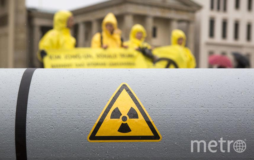26 сентября отмечается Международный день борьбы за полную ликвидацию ядерного оружия. Фото Getty