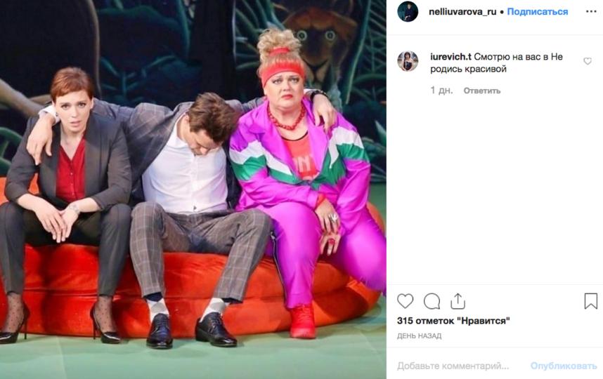 Нелли Уварова, фотоархив. Фото скриншот https://www.instagram.com/nelliuvarova_ru/