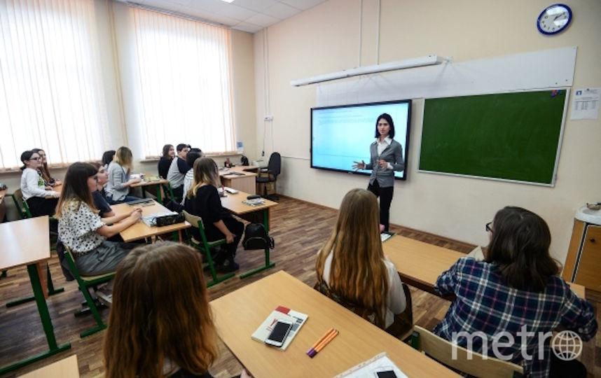 """Было исключено положение о """"звонке для учителя"""" из уставов. Фото РИА Новости"""