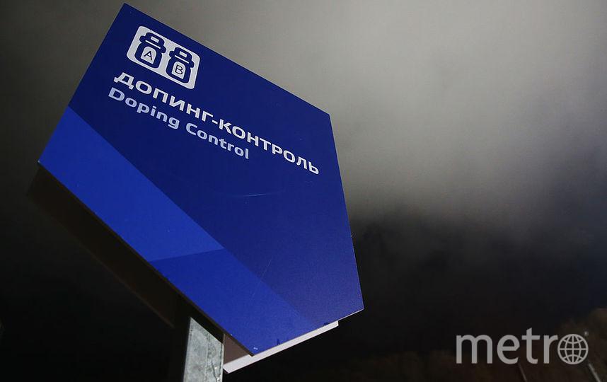 iNADO поддержал Российское антидопинговое агентство. Фото Getty